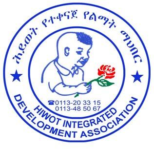 Hiwot logo