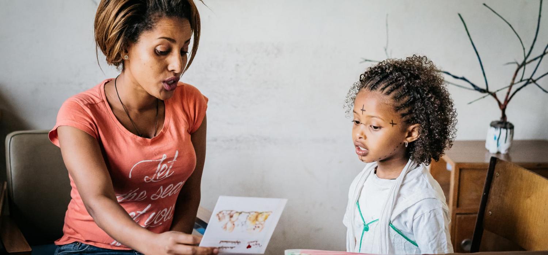 2018 12 07 ethiopie