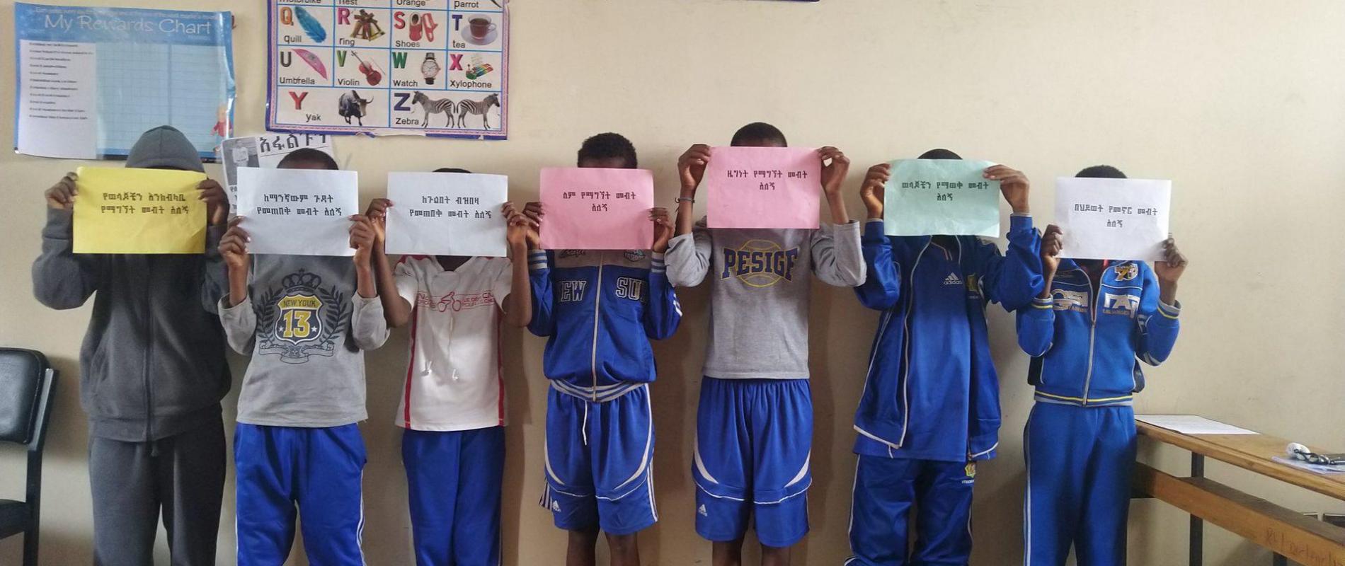 Photo children celebrating international day for street children at hope for justice